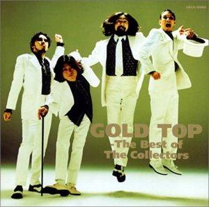 Amazon.co.jp: THE COLLECTORS, ...