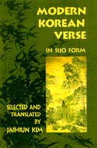 Verse Forms - 7