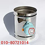 DishyKooker 100MM Stainless Steel Electric Air Valve 220VAC Air Damper Air Tight Type Ventilation Pipe Valve(Without Flange)