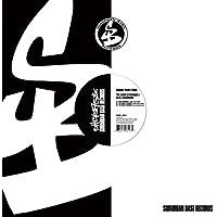Dark Stranger / Real Hardcore (Vinyl)