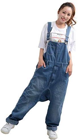 [ワンフォークロージング] (デニムサルエルオーバーオール)デニム オーバーオール サルエルパンツ サロペット メンズ レディース 韓国 ファッション ペアルック カップル お揃い 服 オールインワン
