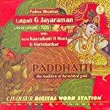 Paddhatti - The Tradition Of Burnished Gold – Padma Bhushan Lalgudi G Jayaraman (with Guru Kaaraikudi R Mani/G Harishankar), Live Recording Of A Concert Held In Mumbai In 1985, Vol I, II And III (3-CD Pack)