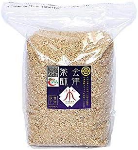 福島県会津産 玄米 会津薬師米 コシヒカリ 2kg