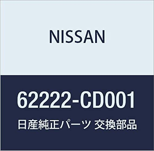 Genuine Nissan 62222-CD001 Bumper Bracket