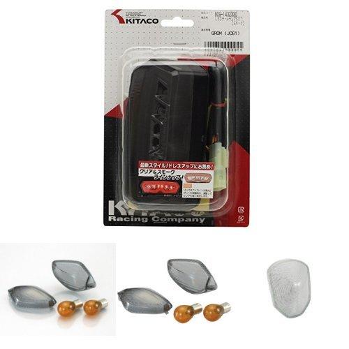 キタコ(KITACO) LEDテールランプ (スモーク) 809-1432330 + スモークウインカーレンズセット (フロント) 807-1432210 + スモークウインカーレンズセット (リヤ) 807-1432110 + ヘッドライトカバー (ドットクラスターパターン) 601-1432600 旧型グロムセット品 B01MDKVFLW