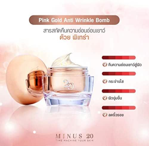Minus 20 Set Pink Gold in 3 minute Anti Wrinkle Bomb cram Power Aging Corrector Timeless Beauty