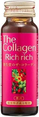 Shiseido The Collegen Rich Rich Beauty Drink 50mlx10 bottles
