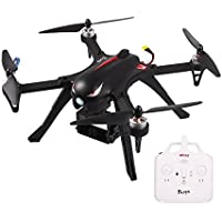 Cibeat MJX B3 Bugs3 RC Drone, Brushless Moter Quadcopter with Independent ESC, Remote Control, Intelligent Battery, Good Choice for Drone Training, Color Black
