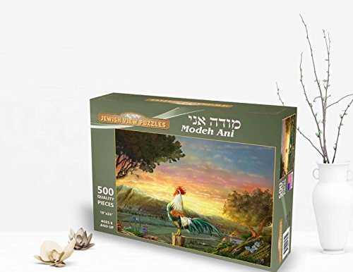 Jewish View Puzzles, Gift for Kids, Great Jewish Gift Idea Giving on Holidays for Adults, Teens and Family as a Parent-Child Relationship. Puzzle of 500 Pieces. Modeh ANI Morning Puzzle