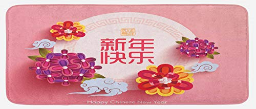 Ambesonne Chinese New Year Kitchen Mat, Pale Pink Circle with Lively Flower Bouquets Prosperous Year Celebration, Plush Decorative Kithcen Mat with Non Slip Backing, 47 W X 19 L Inches, -