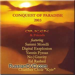 Conquest of Paradise 2003 - Origen & Friends Mariah Carey Christmas 2 You