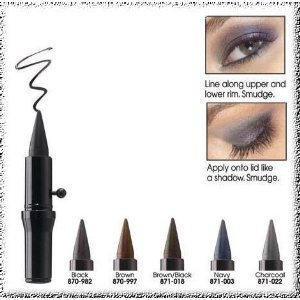 Avon Kohl - Avon Dramatic Focus Regard Kohl Eyeliner Mini Charcoal