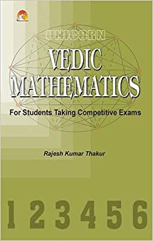 Vedic Mathematics : The Student Taking Competitive Exams price comparison at Flipkart, Amazon, Crossword, Uread, Bookadda, Landmark, Homeshop18