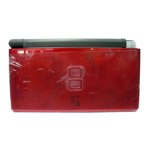 OSTENT Full Repair Parts Replacement Housing Shell Case Kit Compatible for Nintendo DS Lite NDSL Color Red and Black