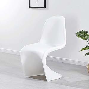 Amazon.com: LifeX - Juego de 2 sillones nórdicos con forma ...