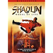 Shaolin: Wheel of Life (2005)