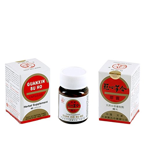 Great Wall Guanxin Su Ho Capsules(Sandalwood Heartwood For Nervous System) - Herbal Supplement,-40 CAPSULES