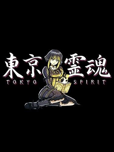 Tokyo sacoche noire Oka cm 38x33x11 Spirit qRqrw6ATf
