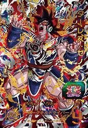 Amazon.com: Super Dragon Ball Heroes Vol.4 / SH4-56 Tales ...