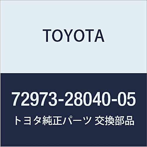 Toyota 72973-28040-05 Seat Turn Table Cover