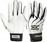 Mizuno Global Elite Batting Glove, Large