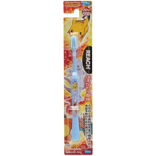 Price comparison product image Pokemon Toothbrush for 6-12 Years Old Kids (Blue/Orange/White)
