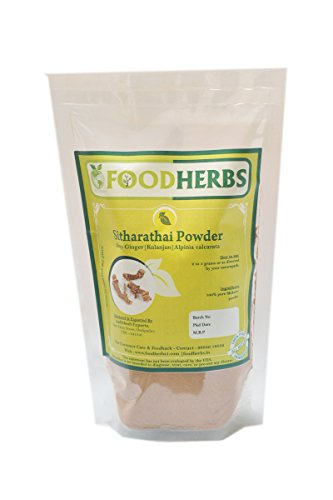 Foodherbs Kulanjan/Sitharathai/Alpinia Galanga Powder (200 Gm/0.44 Lbs)- useful in flatulence, dyspepsia, vomiting and sickness at stomach,remedy for seasickness