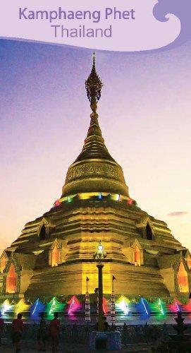 Kamphaeng Phet Thailand