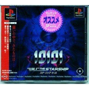 10101: Will the Starship [Japan Import]