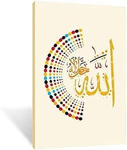 لوحة كانفاس بالخط العربي ( الله جل جلاله )