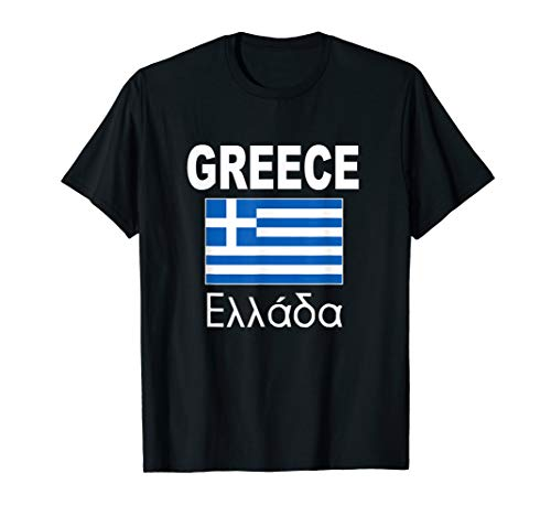 Greece Flag T-Shirt Greek Ellada Flags Travel Gift Top Tee -
