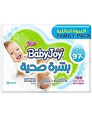 BabyJoy Healthy Skin, Family Pack, 150 Wet Wipes