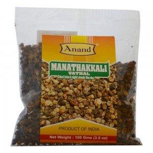 Anand Manathakkali Vathal - Dried Balck Night Shade Berries - - India Shades Online