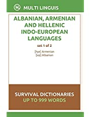 Albanian, Armenian and Hellenic Languages Survival Dictionaries (Set 1 of 2)