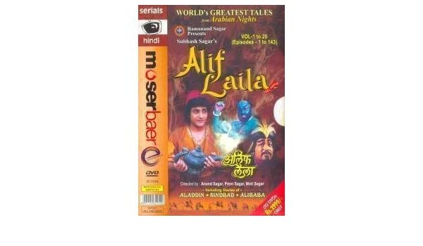 Amazon com: Alif Laila: 1001 Nights - Vol  1 to 20 (Episodes - 1 to