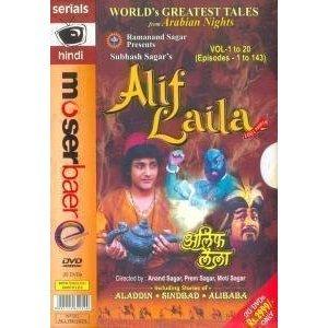 Alif Laila: 1001 Nights - Vol  1 to 20 Episodes - 1 to 143