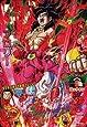 ドラゴンボールヒーローズ / HGD10-ドラゴンボールヒーローズ / HGD6-SEC2 CP ブロリー 【再録】【赤箔押し】