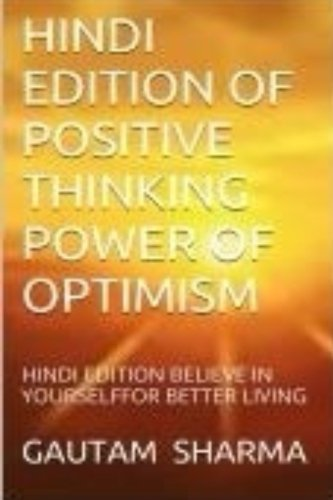 Hindi Edition of Positive Thinking, Power ofOptimism: Hindi Edition Believe in tourself for BetterLiving (The Power Of Positive Thinking In Hindi)