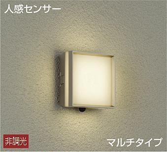 DAIKO 人感センサー付 LEDアウトドアライト(LED内蔵) DWP38500Y B01MAZ0TXA 12733