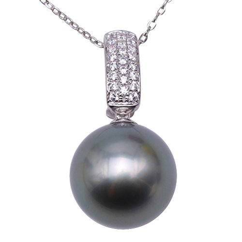 JYX Pearl Necklace 14K White Gold 11.5mm Round Gray Tahitian Pearl Pendant Necklace 18