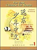 img - for Far East Chinese for Youth: Level 1 (Chinese Edition) book / textbook / text book