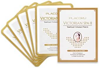 Plac Placenta Collagen Hyaluronic Facial Essence Serum Sheet Mask 32g5patch Korean Cosmetic