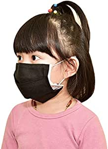Face Mask Protector Cover - Washable & Breathable Soft Cotton Fabric   Adult & Children Size   Made In Taiwan (Child, Checkered)