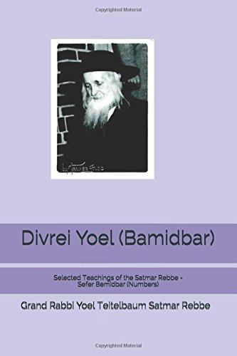 Divrei Yoel (Bamidbar): Selected Teachings of the Satmar Rebbe - Sefer Bemidbar (Numbers)