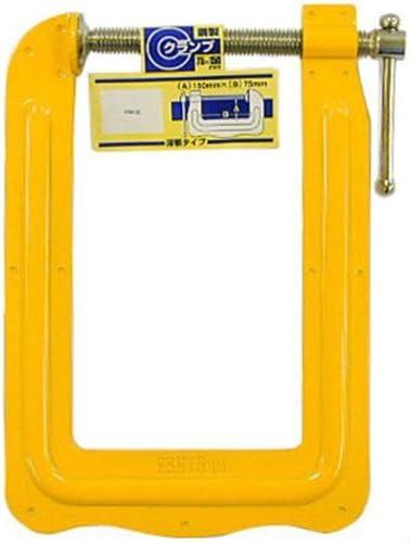 (業務用5個セット) H&H 鋼製Cクランプ(深アゴ) CL-7515 75x150mm イエロー