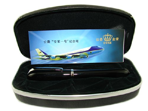 Duke America Air Force One Shape Black Lacquered Fountain Pen Pair Nib with Original Gift Box (Duke Air Force One)