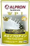 アルプロン WPIホエイプロテイン100 3kg プレーン味、タンパク質含有量約90%以上のプロテイン