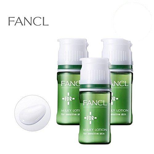 FANCL肌の乾燥を抑えるFDR乳液