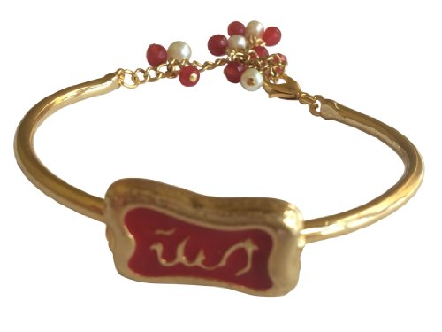 Names of Allah Muslim Islamic Arabic Gold Tone Charm Bangle Bracelet Middle Eastern Jewelry