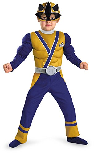 Gold Power Ranger Costume For Kids (GOLD RANGER SAMURAI MUSCLE)